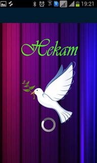 حكم عن السلام