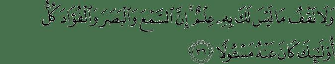 QS.Al-Isra' 17:36