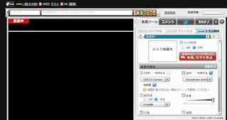 ニコニコ生放送の放送ツール画面の音声に「Soundflower (64ch)」を指定する。