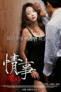 Love Affair (2014)