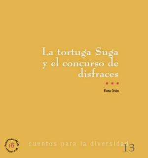 13.LA TORTUGA SUGA