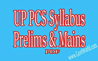 UP PCS Syllabus 2017 PDF Prelims & Mains Exam Pattern