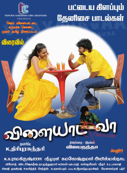 Vilayada Vaa movie online