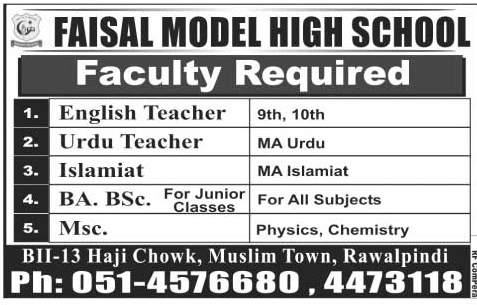 Teachers Jobs in Faisal Model High School Rawalpindi