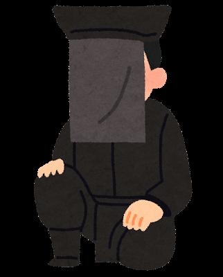 黒子のイラスト