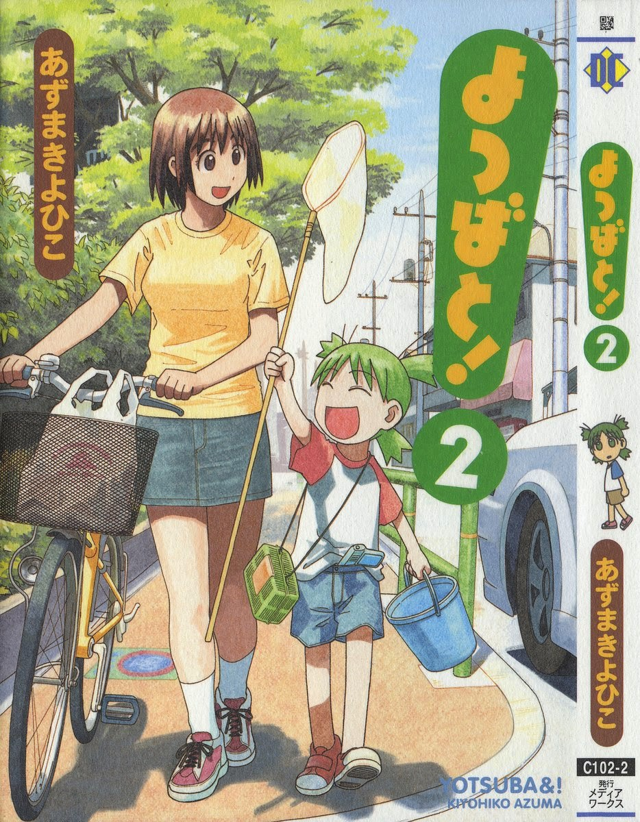 Japanese Popular Media Yotsuba&! Manga