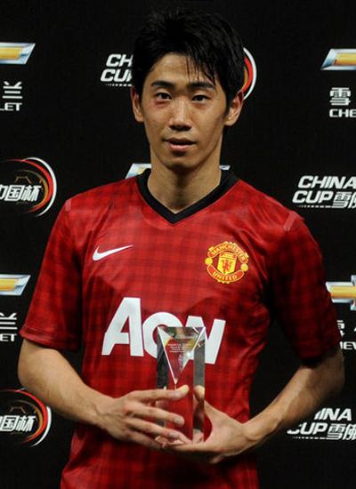 Shinji Kagawa Manchester United 2012-2013