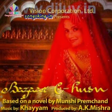 Bazaar-E-Husn 2014 Movie Mp3 Song Free Download