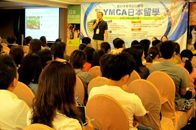2013 YMCA日本留學展