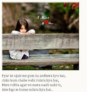 broken heart shayari poetry