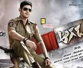 Aagadu 2014 Telugu Movie Watch Online