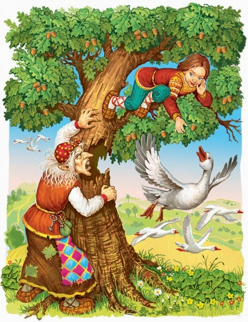 Спасаясь от Яги, Ивашка влез на дуб, а она стала грызть дуб - вот-вот рухнет дуб, но тут гуси-лебеди подхва
