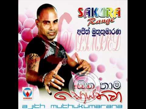 Old Sinhala Nonstops Sinhala Mp3 Songs List 1