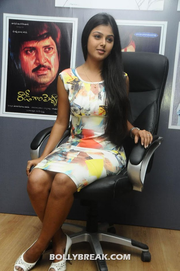 Monal Gajjar Multicolored dress pics