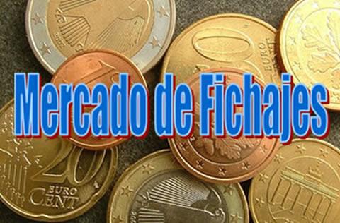 http://3.bp.blogspot.com/-gGZJ7Q3EWC4/TfImhrn8dPI/AAAAAAAADG4/s7aw9JbgpE4/s1600/mercado-d-fichajes.jpg