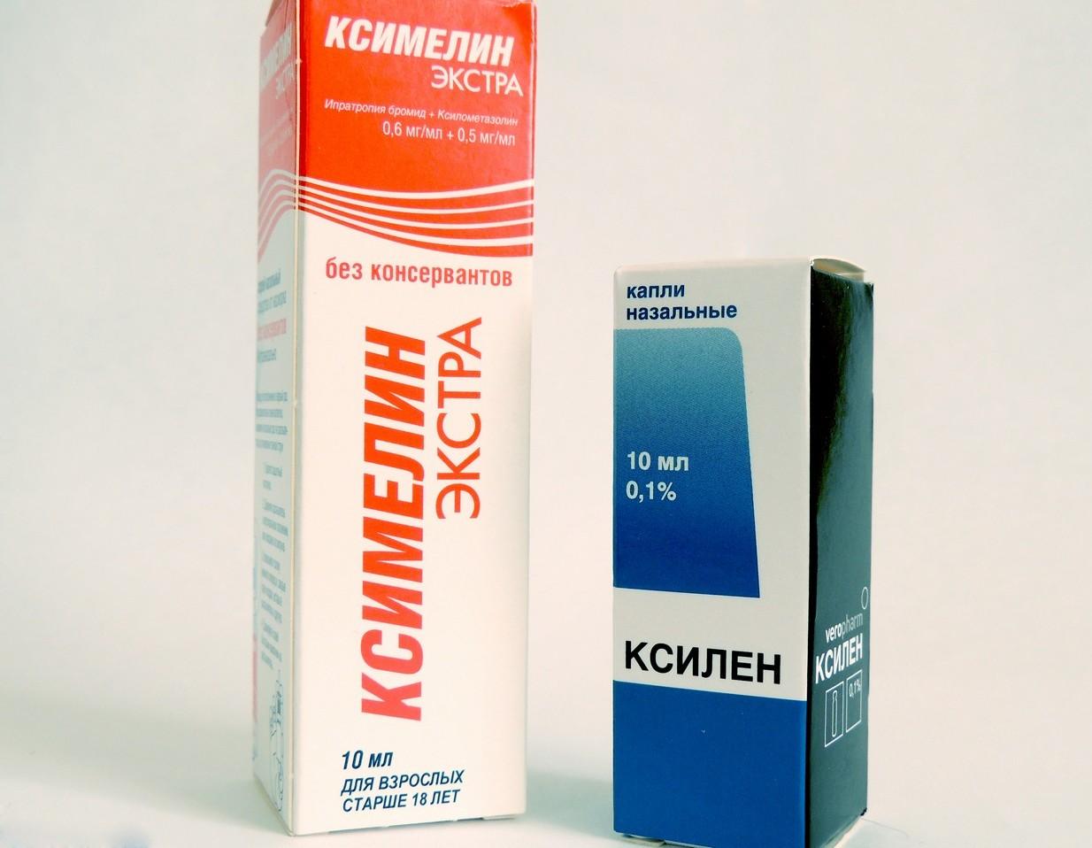 Разница между ксилометазолином и оксиметазолином