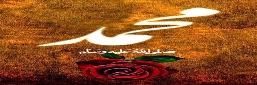 Nabi yang Paling Kami Cintai adalah Muhammad SAW