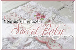 СП с Галей Проценко