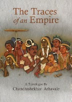 e Book: Traces of an Empire