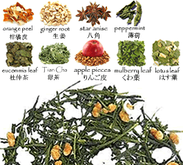 genmaicha brown rice green tea medical herb weight loss laxatives