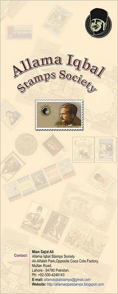 Allama Iqbal Stamps Society