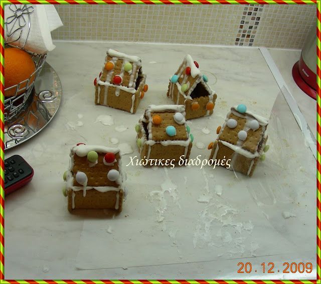 Σπιτάκια από μπισκότο Χριστούγεννα