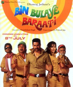 Bin Bulaye Baraati (2011) movie wallpaper songs Download{ilovemediafire.blogspot.com}
