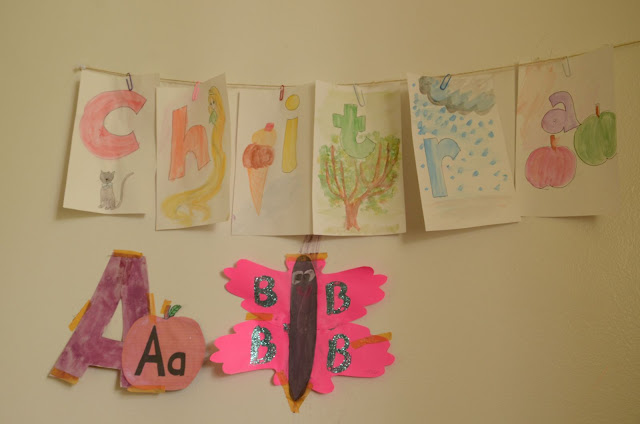 Mama made Kecil watercolor banner