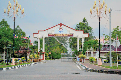 Institut Pendidikan Guru Malaysia Kampus Sultan Mizan