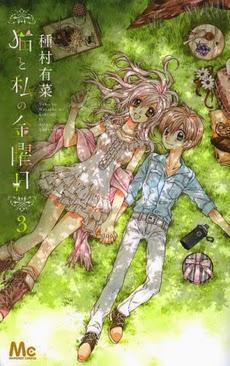http://go-k.blogspot.com.ar/2013/04/neko-to-watashi-no-kinyoubi.html