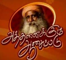 Athanaikum Asaipadu 02-08-2015 vijay Tv program