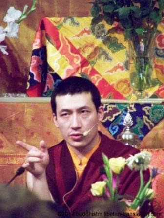 Karmapa International Buddhist Institute