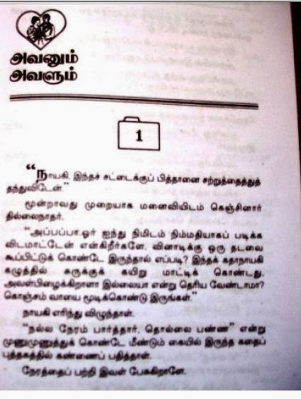 jaisakthi novels free download pdf formatgolkes