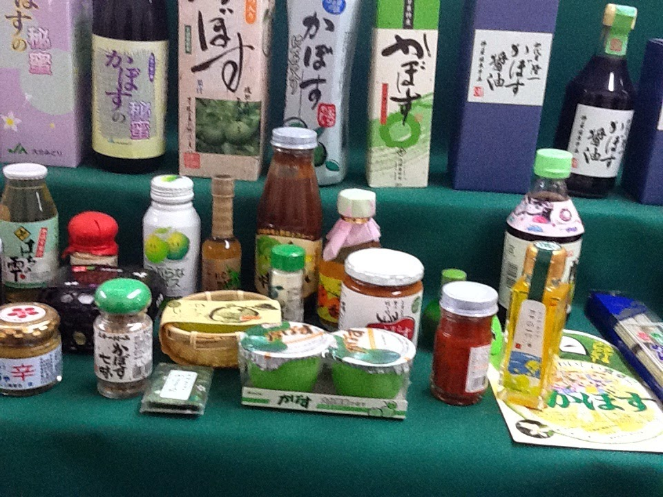 Assortment of kabosu products. Kabosu is a juicy green citrus fruit (like Yuzu) with the sharpness of lemon, used in Japanese dishes.