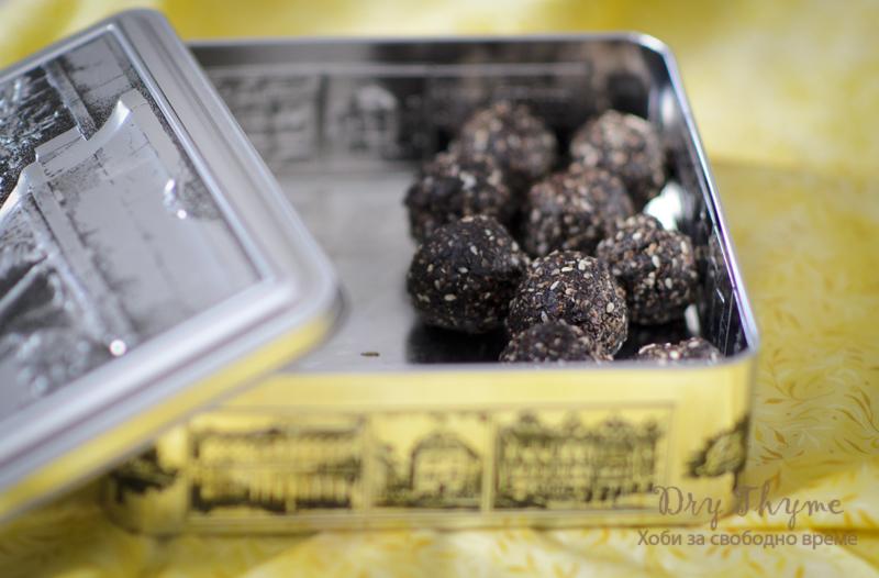 Сурови бонбони с рожков на прах
