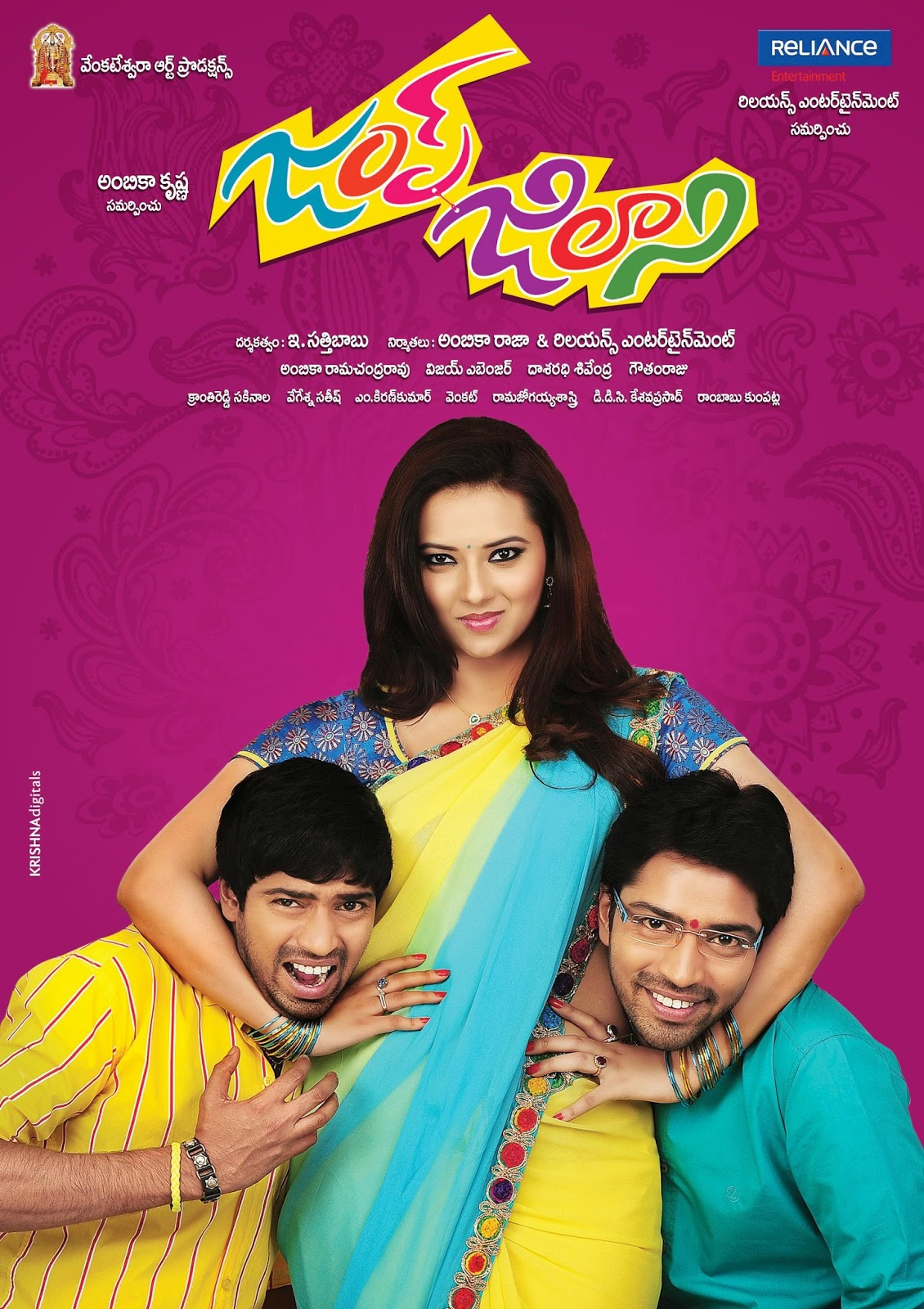 Watch Jump Jelani (2014) DVDScr Telugu Full Movie Watch Online For Free Download