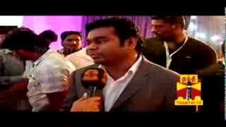 ILAMAI INIMAI PUDHUMAI  A.R Rahman Music College,Subramanian Swamy,Vivek – Thanthi TV