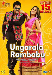 Ungarala Rambabu (2017) Hindi Dubbed HDRip | 720p | 480p