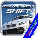 Download Need For Speed Shift Untuk Android