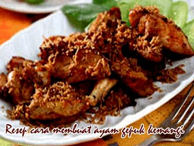 Cara Membuat Ayam Gepuk Kemangi