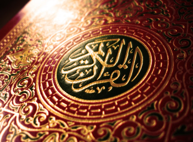 Quran,Quran translation,Islam