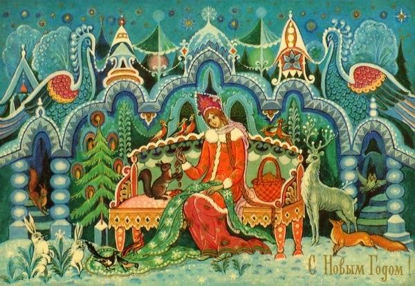 Сказочный сюжет на советской новогодней открытке 1960-х годов