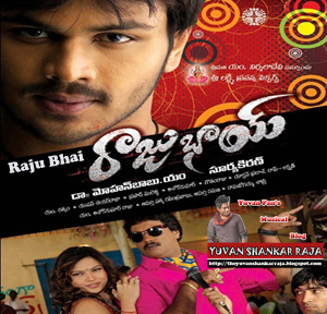 Raju Bhai Telugu Movie Album/CD Cover