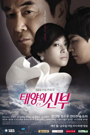 drama korea terbaru - Bride of The Sun