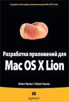    Mac OS X Lion&#187; ( Mac OS X)