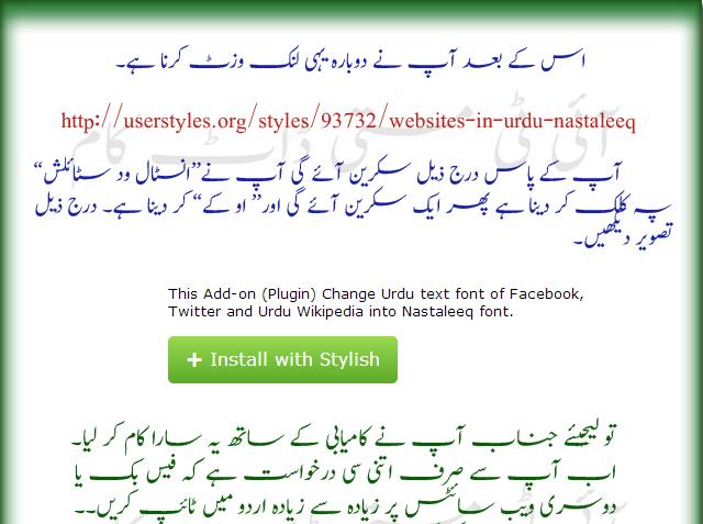 urdu writing Urdu phrasebook from wikitravel jump to: navigation, search urdu phrasebook contents 1 understand 2 pronunciation guide when writing in urdu.