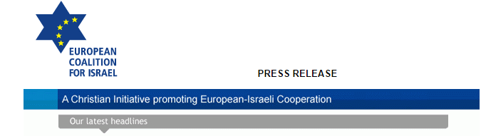 ECI(European coalition for Israel)最新情報