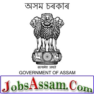 Secretariat Assam Admit