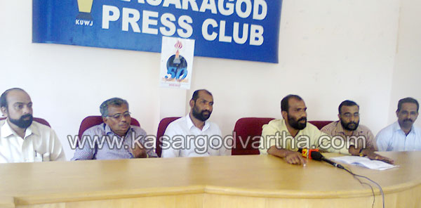 Teachers Coordination Committee, Press conference, Press Meet, Kasaragod, Teachers
