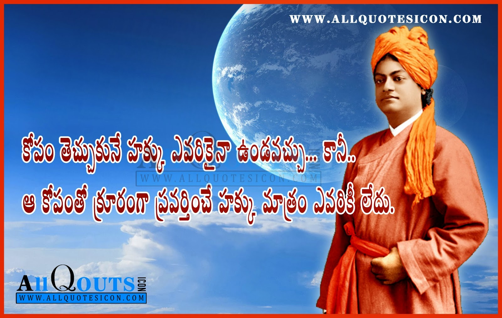 Best-Vivekanada-Telugu-quotes-images-greetings-wishes-thoughts